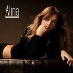 На обратном пути - Алина