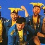 Yes We Have No Bananas - Banana Airlines