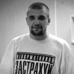 Виски И Кокаин - Баста feat. Нервы & Смоки Мо