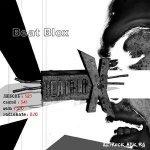 Святой - Beat Blox