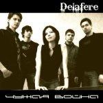 Искушение - Delafere