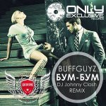 Бум Бум Бум (Radio Mix) - Dj Sandro Escobar vs. BIFFGUYZ