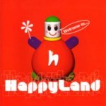 Don't You Know Who I Am - Happyland