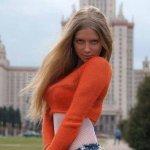 We Are - Julia Kova