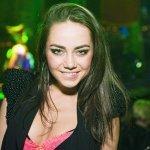 Самообман - Катя Нова
