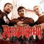 Пост Мортем (Death Metal Mix) feat. j0nny - Пост Мортем