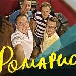 Radioприёмник (single) - Чебоза