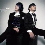 Fly With Me (Perfect World Main Theme) - Shui Mu Nian Hua